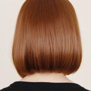 Coco Human Hair Wig